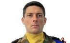 Un officier du 152ème régiment d'Infanterie tombe en Afghanistan