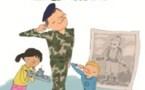 """Prix Valmy 2012 : """"L'Armée"""" dans la collection """"Le monde d'aujourd'hui expliquée aux enfants"""" chez Gallimard Jeunesse"""